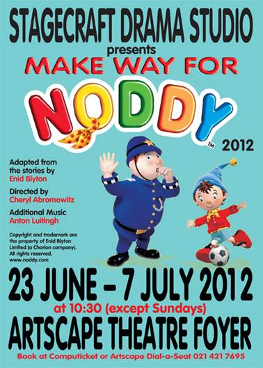 Win tickets to see Noddy at the Artscape!