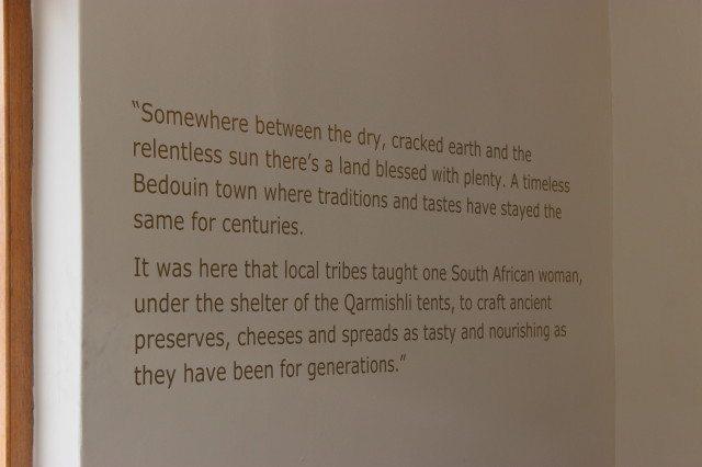 Bedouin 005_1
