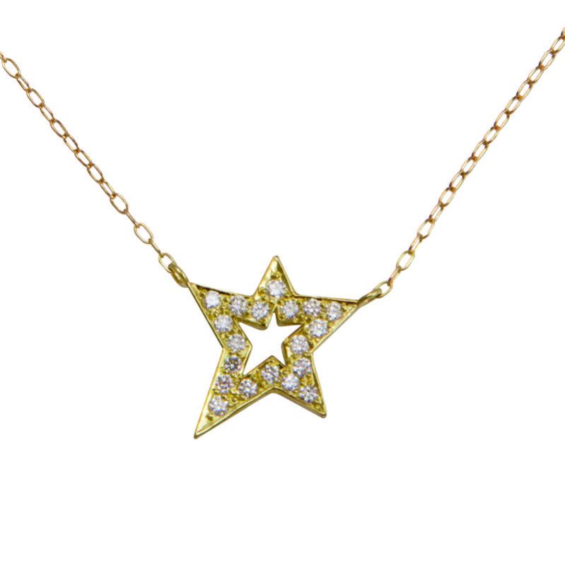 Kirsten Goss Diamond Star
